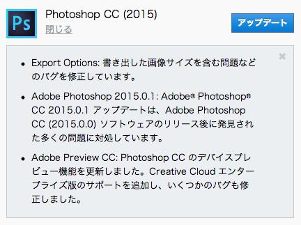 photoshopcc2015-0808-01